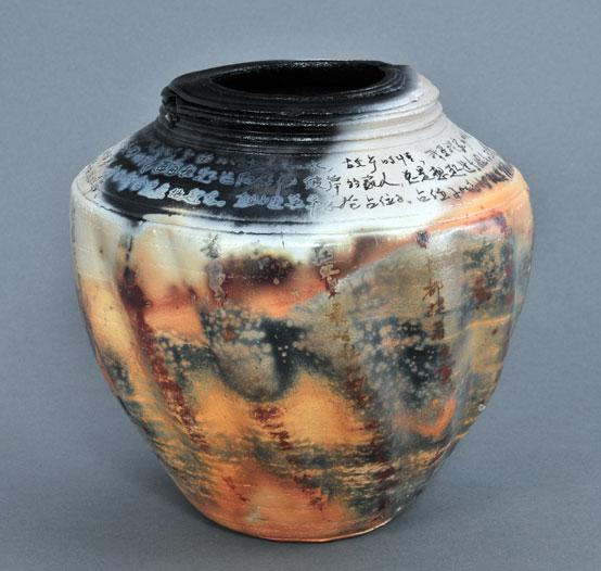 Michael Berkley Pit fire image - Her Story - Story VesselsMichael Berkley - Pitfired Pottery